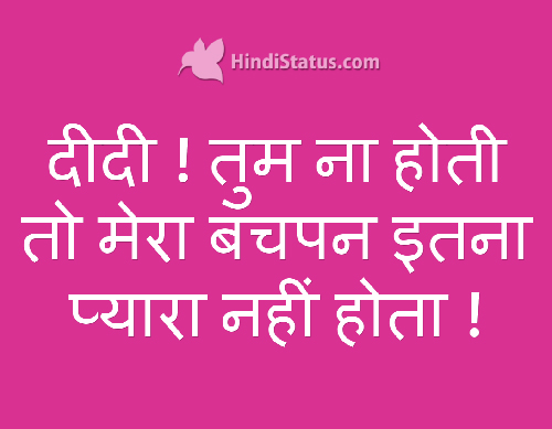 Without My Sister Hindi Status The Best Place For Hindi Quotes
