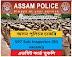 Assam Police SI Admit Card 2020 – Sub- Inspector (UB) 597 Posts