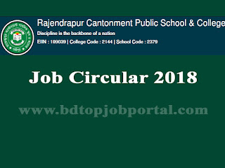 Rajendrapur Cantonment Public School & College Teacher Job Circular 2018
