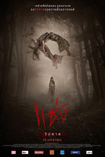 Sinopsis Film Horror Thailand Curses (2019)