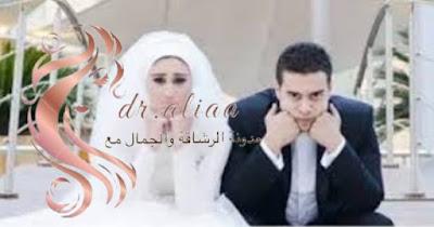 زواج الأقارب والأمراض الوراثية |  ظاهرة زواج الأقارب .. هل هي أكبر عامل في قدوم جيل مشوه