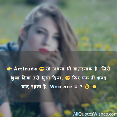 Cute Whatsapp Status For Girls Attitude In Hindi Top Selected Cool