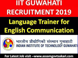 IIT Guwahati Recruitment 2019-Language Trainer For English Communication