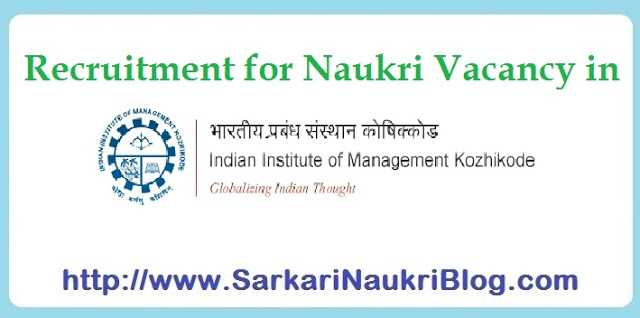 Sarkari Naukri Vacancy Recruitment IIM Kozhikode