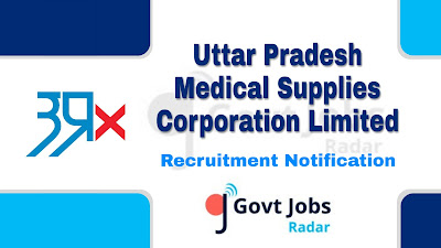 UPMSCL Recruitment Notification 2019, govt jobs in UP, govt jobs in Uttarpradesh, Latest UPMSCL Recruitment update