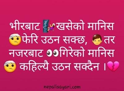 https://www.nepalisayari.com