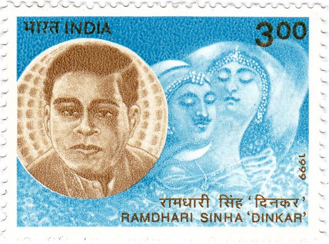 Angika जनम-दिन विशेष | अंग सपूत दिनकर केरौ साहित्य मँ राष्ट्रीय चेतना केरौ स्वर लहराबै छै - by अंशु माला झा 'अंश' | Anshu Mala Jha 'Ansh'
