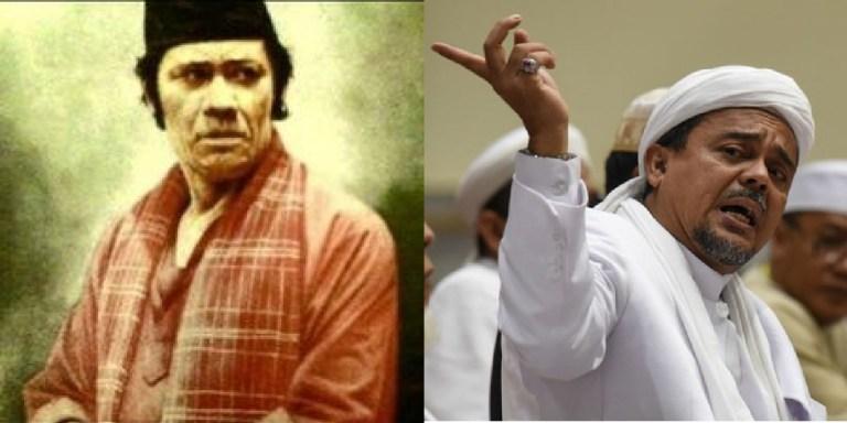 HRS Ternyata Memang Berdarah Pendekar dan Jawara Legendaris, Ini Buktinya