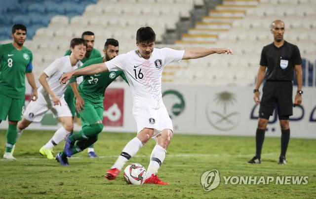 مشاهدة مباراة السعودية وكوريا الجنوبية بث مباشر