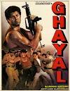 धमाकेदार फिल्म 'Ghayal' के बारे में Sunny Deol ने किया बड़ा खुलासा / Bollywood News