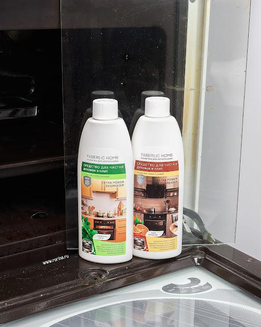 Средство для чистки плит и духовок «Свежесть мяты» FABERLIC HOME (Артикул: 30120): отзывы с фото