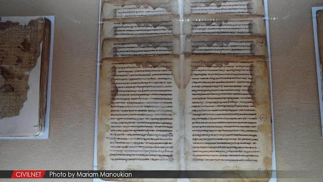 Raro manuscrito restaurado en Armenia