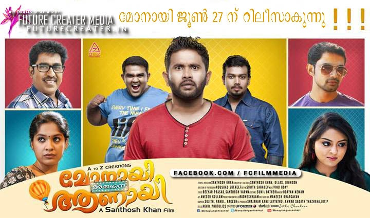 Monayi Angane Aanayi Review