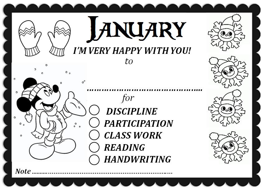 Enjoy Teaching English: MONTHLY AWARDS (part 2)