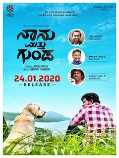 Naanu Matthu Gunda Kannada Full Movie Download