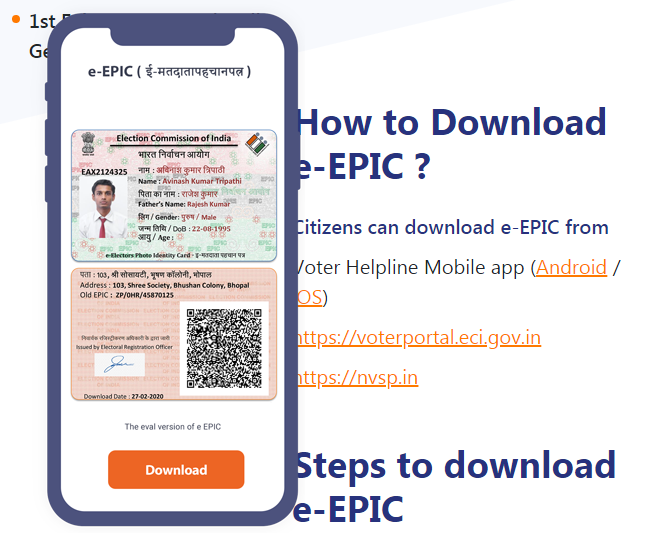 How To Download Digital Voter ID Card | E-EPIC From Today