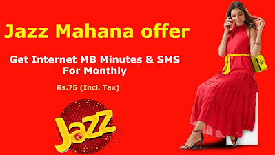 Jazz Mahana Offer Price Details 2021