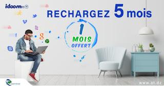 شهر مجاني عند تعبئة خمس اشهر في اتصالات الجزائر