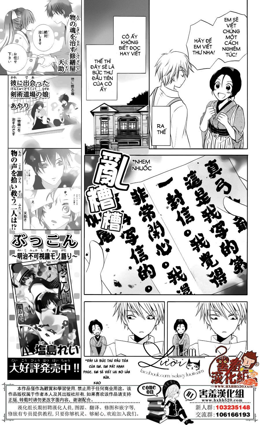 Haikei Mayumi-sama chap 2 - Trang 9