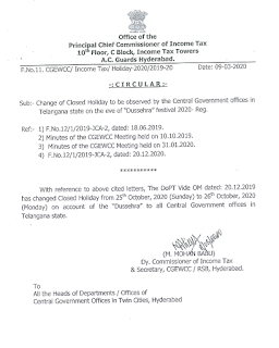 change-of-closed-holiday-in-telangana-state-on-the-eve-of-dussehra-festival-2020