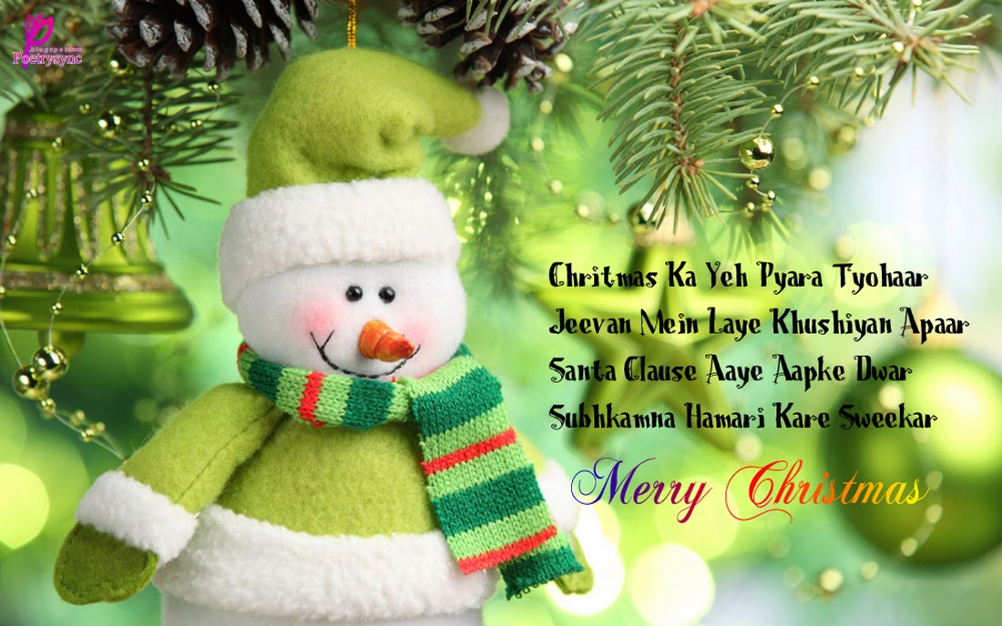 50 Beautiful Merry Christmas And Happy New Year Pictures: Web-Photo Gallery - HD Wallpapers
