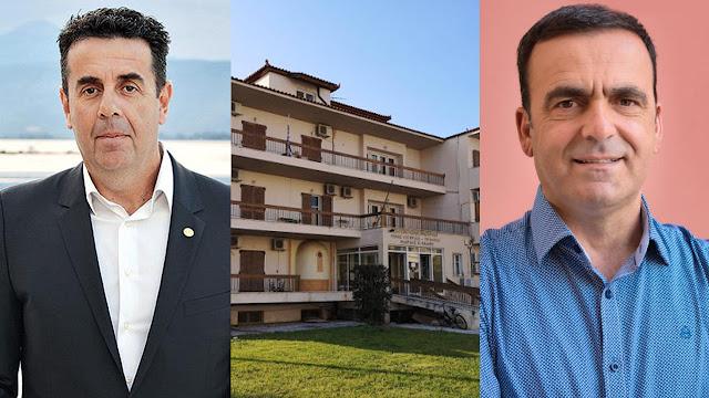 Ευχαριστήριο προς τον Δήμαρχο Ναυπλιέων και τον Πρόεδρο του Ιδρύματος «Μαρίας Ράδου»