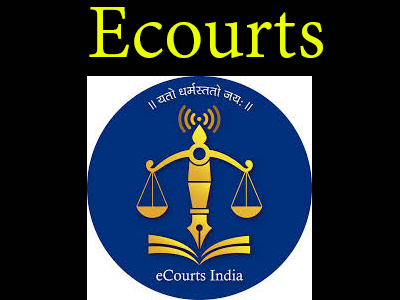 eCourts Haryana recruitment 20 vacancies Mar, 2020