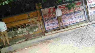 एक सामाजिक चिंतन -  स्कूलों में दीवारों पर पेशाब करना तो नहीं सिखाया जाता !! | Gyansagar ( ज्ञानसागर )