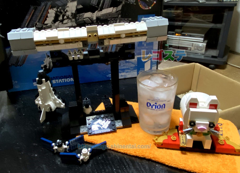 レゴ(LEGO)レビュー:21321 国際宇宙ステーション(ISS):アイデア