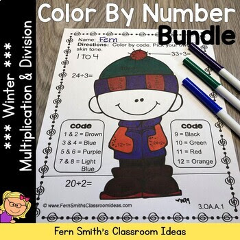 Winter Color By Number Multiplication and Division Bundle Winter Themed Printables #FernSmithsClassroomIdeas