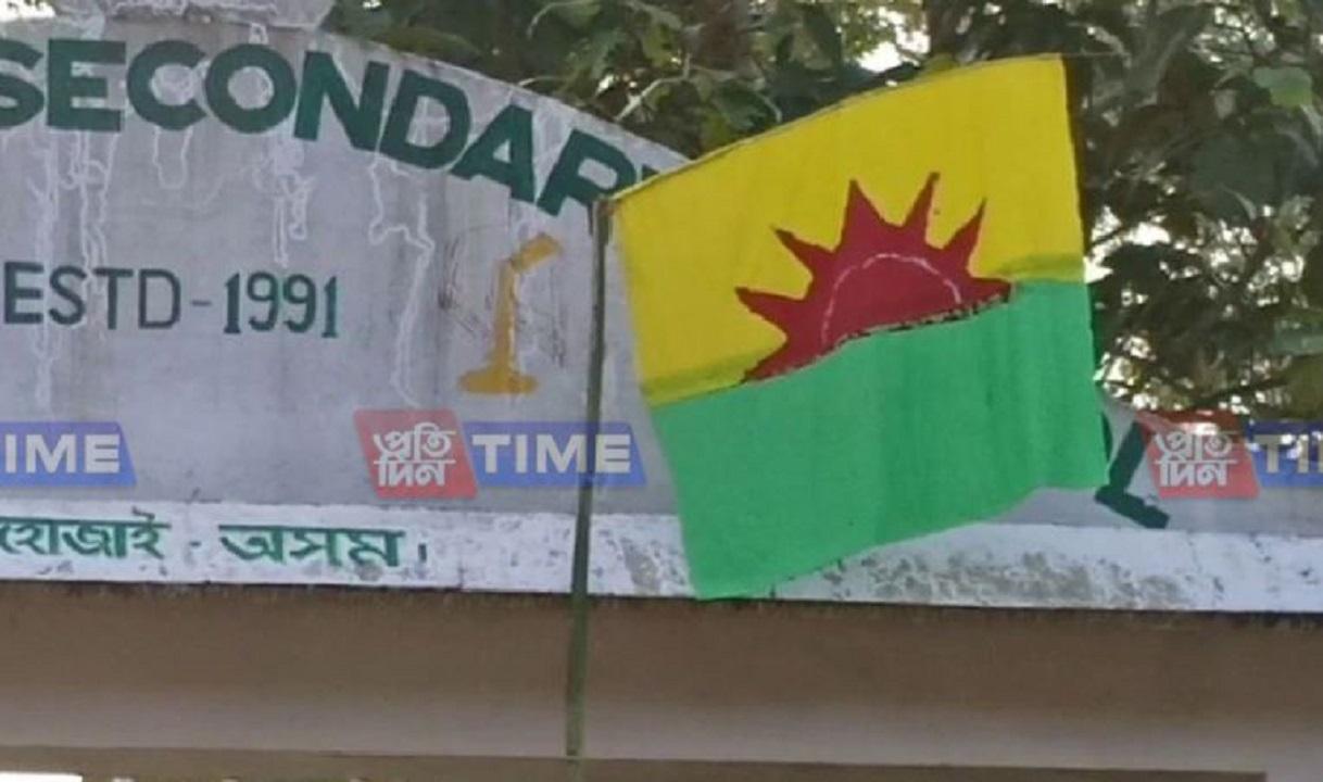 ULFA top commander killed in Assam
