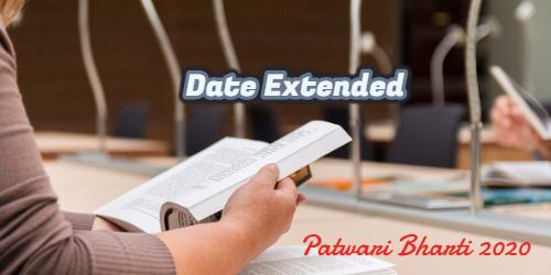 last date is 26-02-2020