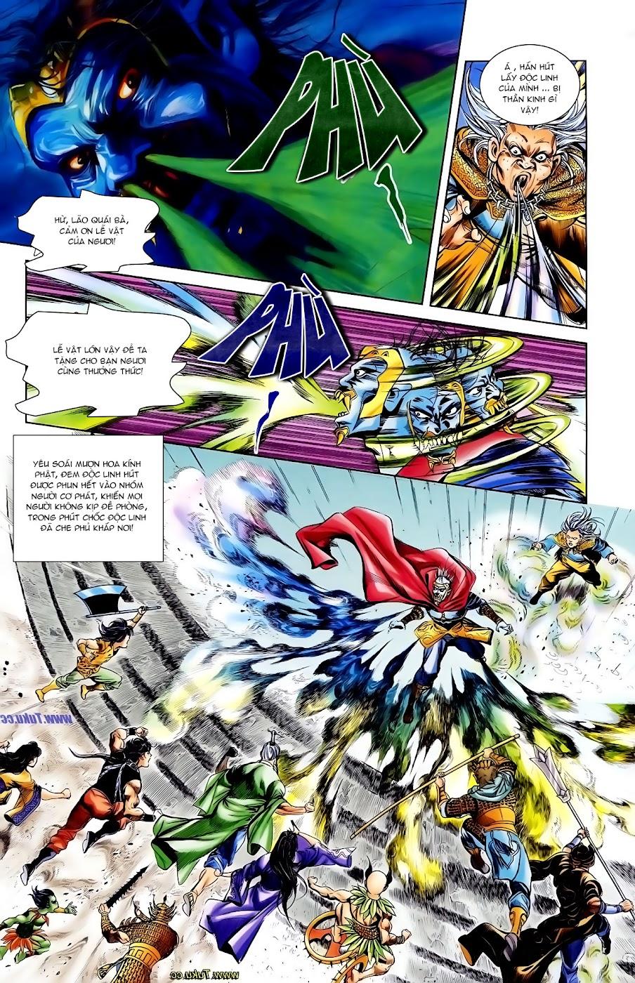 Cơ Phát Khai Chu Bản chapter 109 trang 12