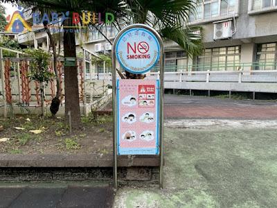 立柱式遊戲場告示牌