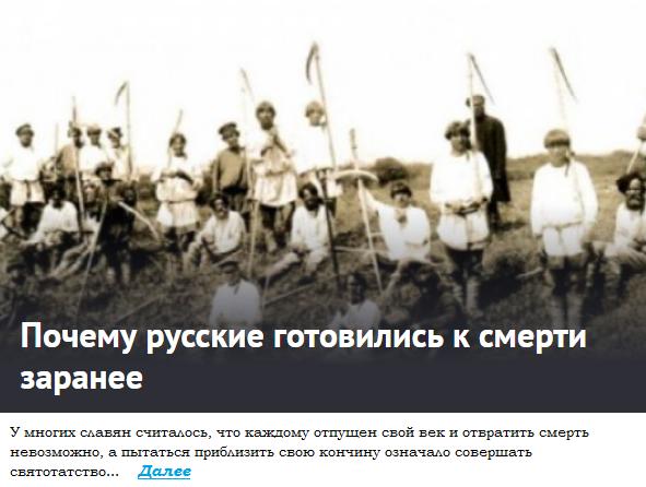 Почему русские готовились к смерти заранее: Очаков Инфо