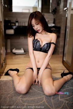 [Heyzo 0174] Gạ tình nện chị gái dễ thương Satomi Ichihara