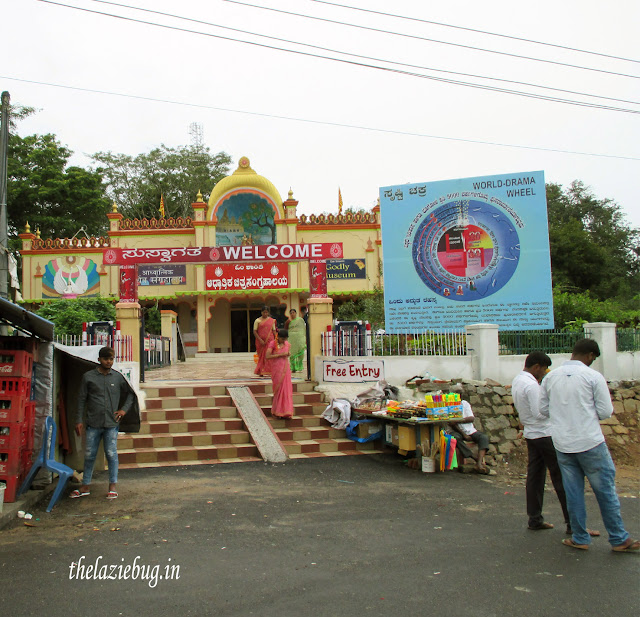 Chamundeshwari Temple - The Abode of the Mysore Goddess, chamundeshwari temple