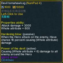 one piece marine defense versi 2.51 Item devil tomahawk .xg detail