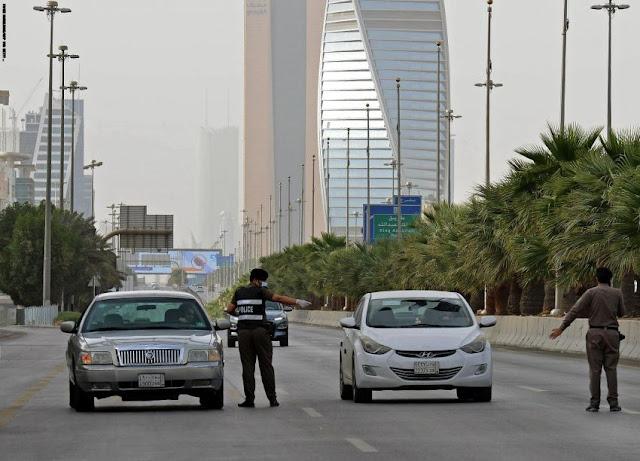 تخبر وزارة الداخلية : تمديد فترة السماح بالتجول إلى نهاية يوم 29 رمضان ومنع كامل أيام العيد