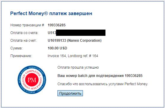 nanex-corporation отзывы