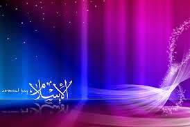 Kata Kata Indah Islam