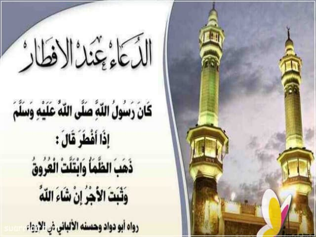 بوستات رمضان 9 | Ramadan Posts 9