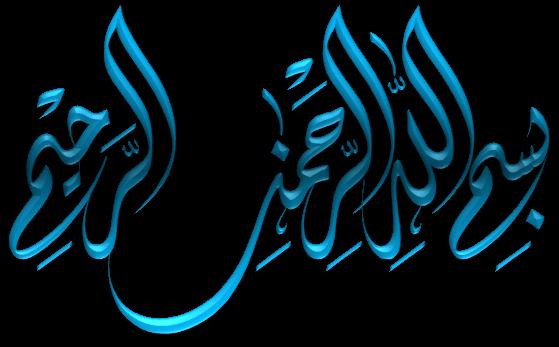 Nadham Kitab Aqidatul Awam dan Terjemah