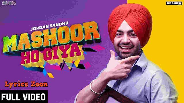 Mashoor Ho Giya Lyrics