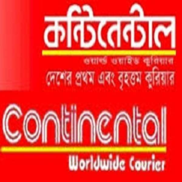 Continental Courier Service Limited Bangladesh