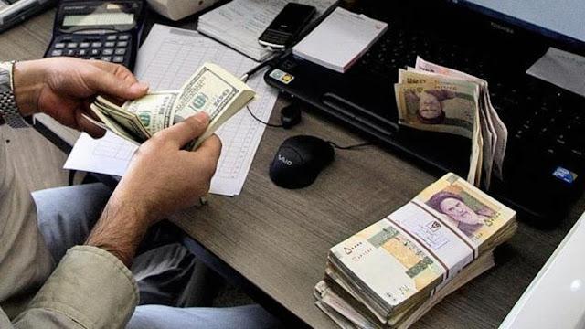 أسعار صرف العملات فى الأردن اليوم السبت 23/1/2021 مقابل الدولار واليورو والجنيه الإسترلينى