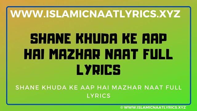 New Naat Shane Khuda Ke Aap Hai Mazhar Naat Full Lyrics 2020