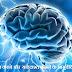 दिमाग तेज करने और  याददाश्त बढ़ाने के आयुर्वेदिक नुस्खे