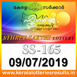 "KeralaLotteriesresults.in, ""kerala lottery result 09.07.2019 sthree sakthi ss 165"" 9th July 2019 result, kerala lottery, kl result,  yesterday lottery results, lotteries results, keralalotteries, kerala lottery, keralalotteryresult, kerala lottery result, kerala lottery result live, kerala lottery today, kerala lottery result today, kerala lottery results today, today kerala lottery result, 9 7 2019, 09.07.2019, kerala lottery result 9-7-2019, sthree sakthi lottery results, kerala lottery result today sthree sakthi, sthree sakthi lottery result, kerala lottery result sthree sakthi today, kerala lottery sthree sakthi today result, sthree sakthi kerala lottery result, sthree sakthi lottery ss 165 results 9-7-2019, sthree sakthi lottery ss 165, live sthree sakthi lottery ss-165, sthree sakthi lottery, 9/7/2019 kerala lottery today result sthree sakthi, 09/07/2019 sthree sakthi lottery ss-165, today sthree sakthi lottery result, sthree sakthi lottery today result, sthree sakthi lottery results today, today kerala lottery result sthree sakthi, kerala lottery results today sthree sakthi, sthree sakthi lottery today, today lottery result sthree sakthi, sthree sakthi lottery result today, kerala lottery result live, kerala lottery bumper result, kerala lottery result yesterday, kerala lottery result today, kerala online lottery results, kerala lottery draw, kerala lottery results, kerala state lottery today, kerala lottare, kerala lottery result, lottery today, kerala lottery today draw result"