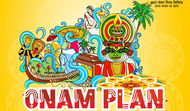 BSNL Onam Plan